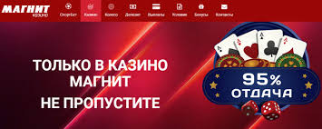 онлайн казино на деньги casino engine