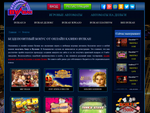 Sizzling Hot Deluxe онлайн