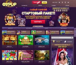 Party Gold автомат