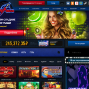 лучшие онлайн казино casino engine ru