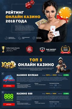 онлайн казино интернет top casino land