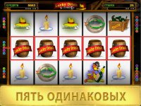 слот lucky drink